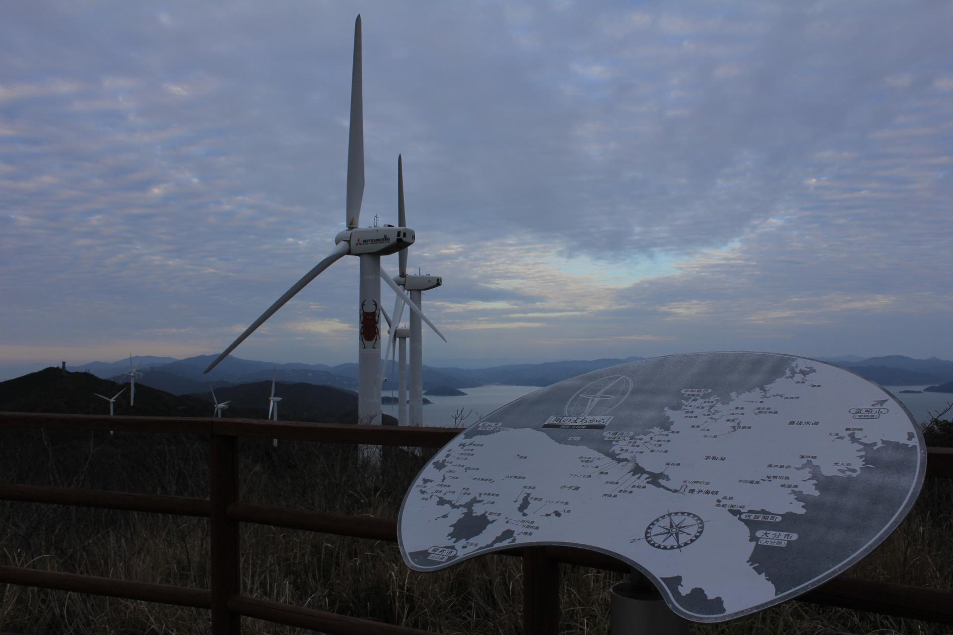 瀬戸風の丘パークから見た瀬戸ウインドヒル発電所の風車